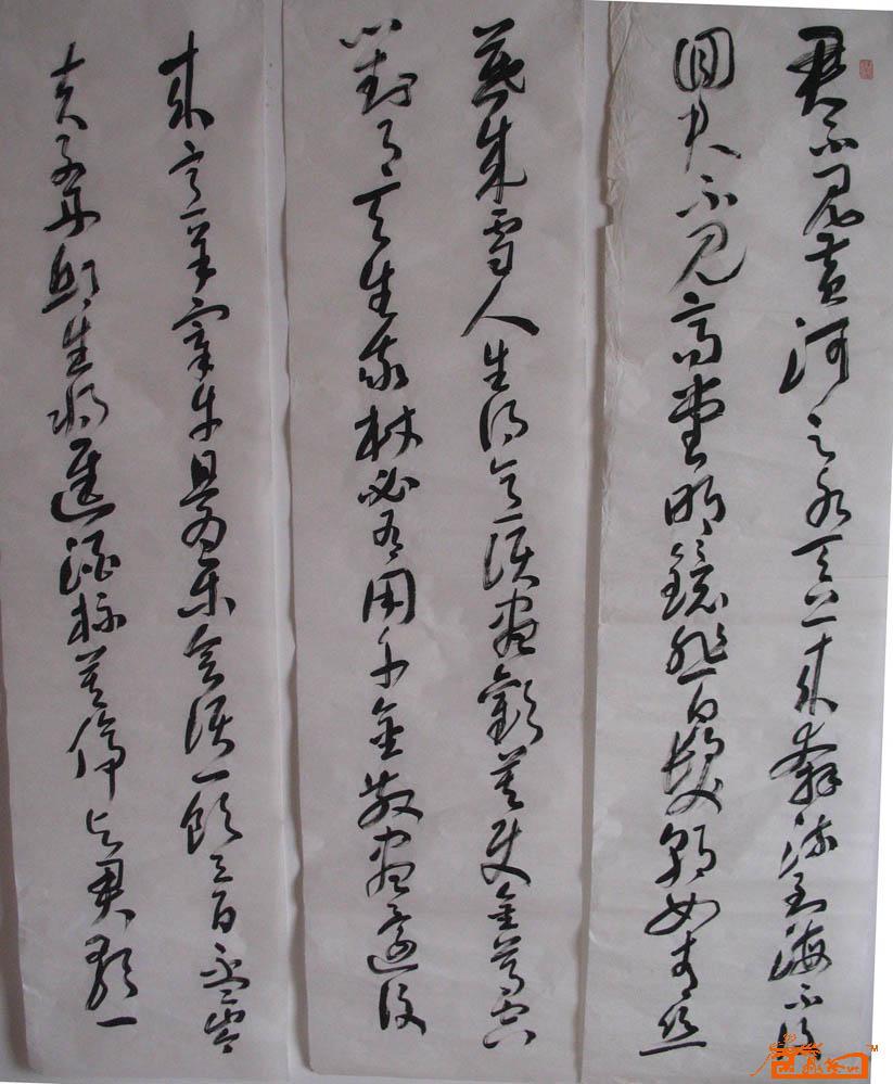 名家 邢西军 书法 - 中国书协顾问刘艺 1图片